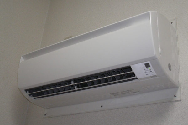 Air Conditioner Boxing Day Sales & Deals